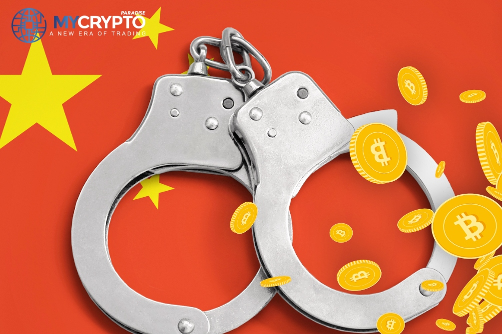 Founder, CEO Global exchange arrested in China, and its withdrawals suspended