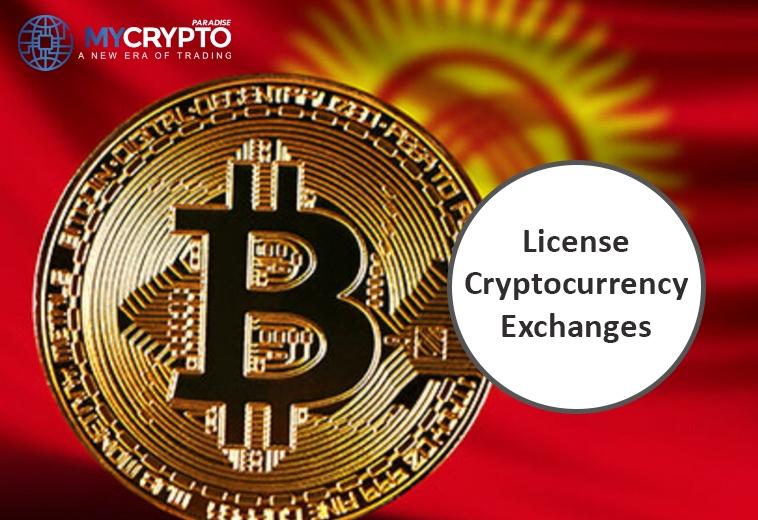 Kyrgyzstan Central Bank to License Crypto exchanges