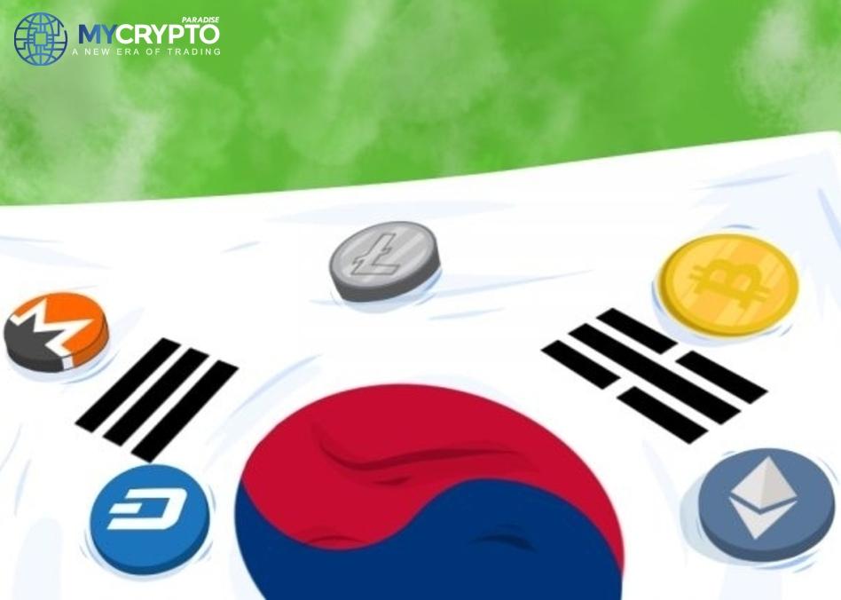 Eun's warning against crypto