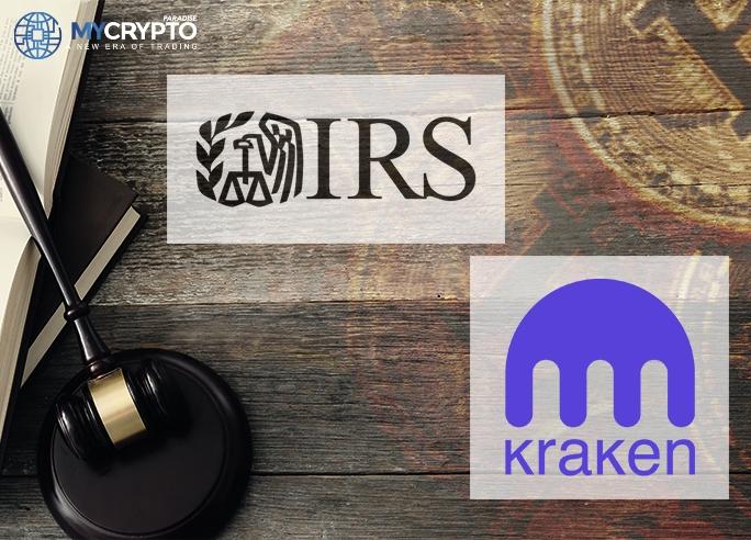 cryptocurrency exchange Kraken