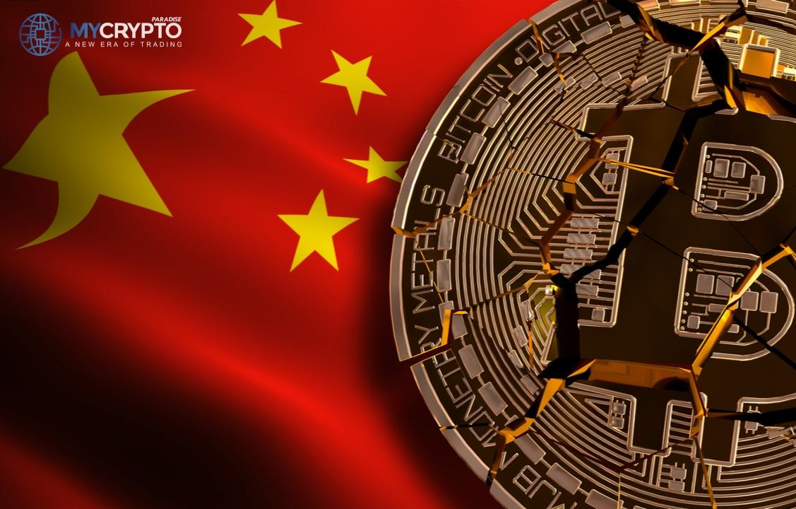China Central Bank Calls for Broader Crypto Crackdown