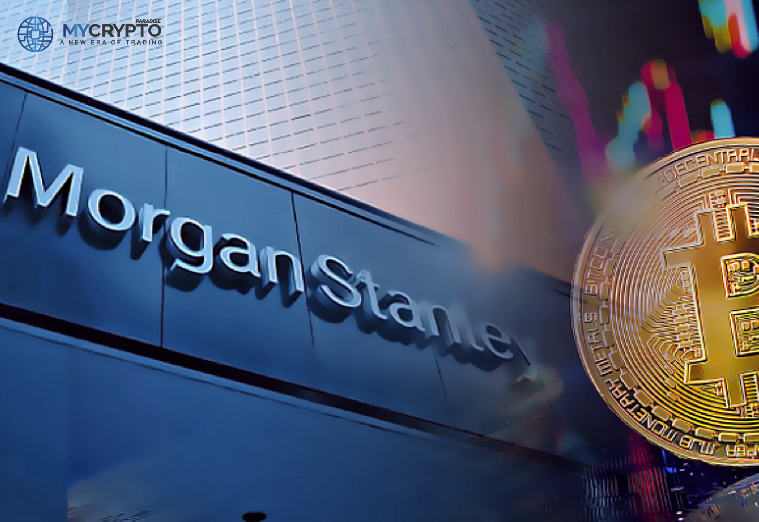 Morgan Stanley Stakes Over 28,000 Shares in Grayscale Bitcoin Trust