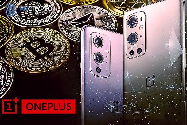 OnePlus crypto phone launch