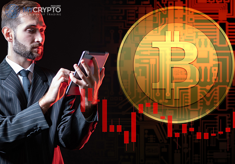 Spain's BBVA Launches A Bitcoin Trading App for Customers in Switzerland