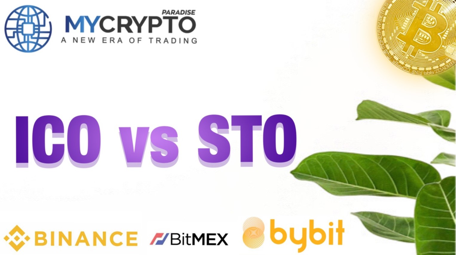 What is the difference between ICO & STO